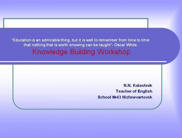 knowledge-building-workshop-01