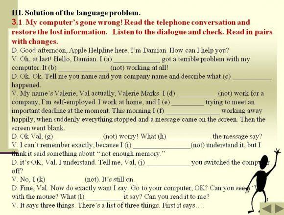 master-klass-phone-conversation-po-tehnologii-pr-11