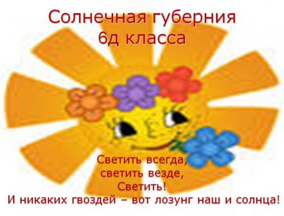 solar_province01