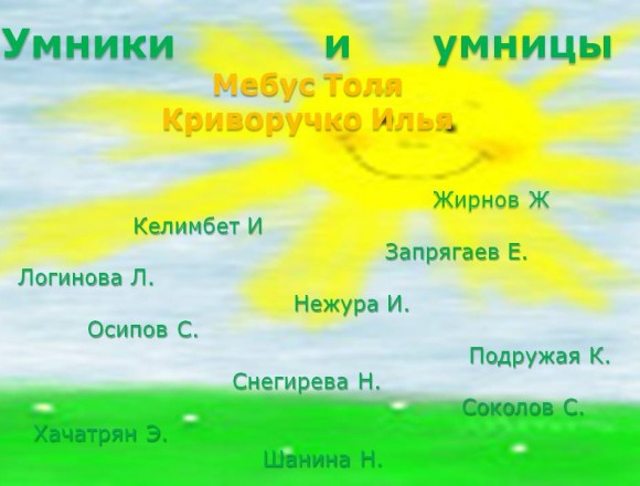 solar_province06