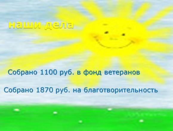 solar_province08
