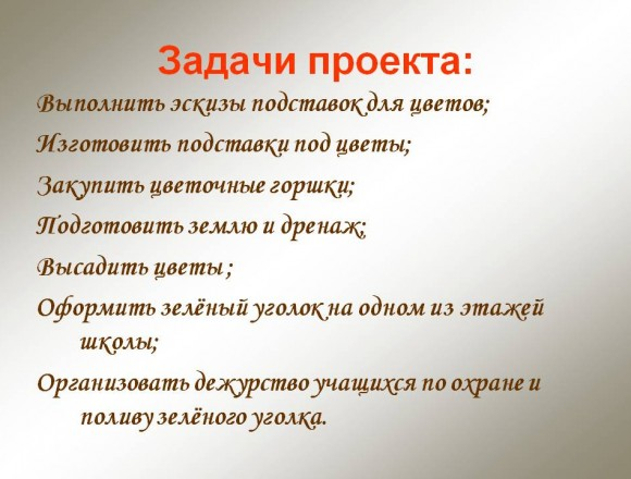 u_nashej_shkoly_ubilej06