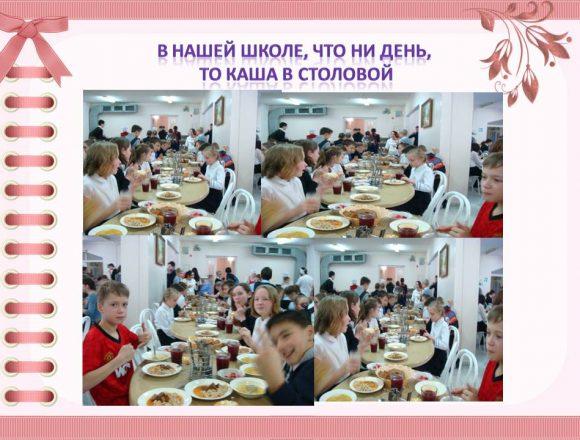 5в класс 2016-2017 уч.год_03