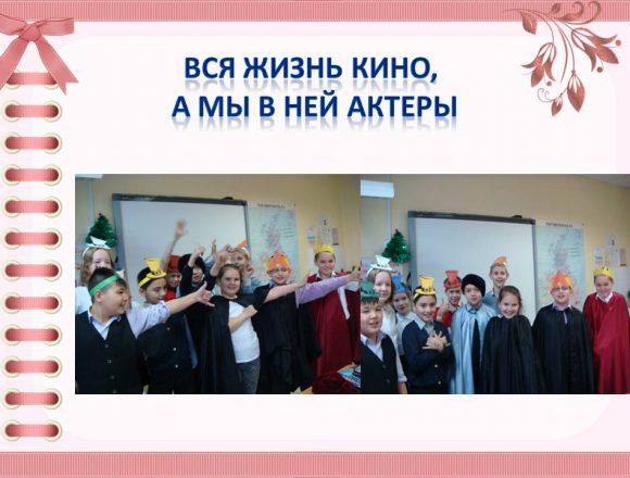 5в класс 2016-2017 уч.год_05