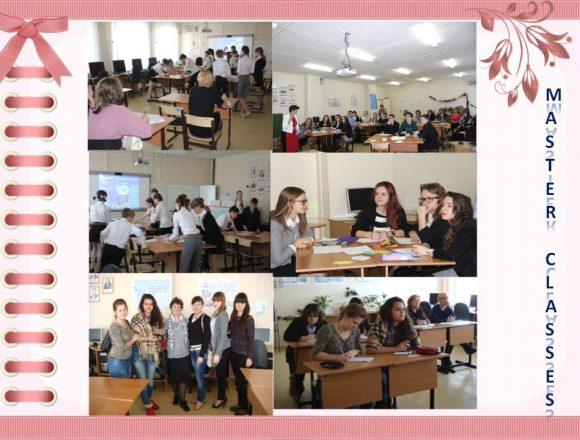 mezhdunarodnaya_konferenciya_nvgu_2016_08