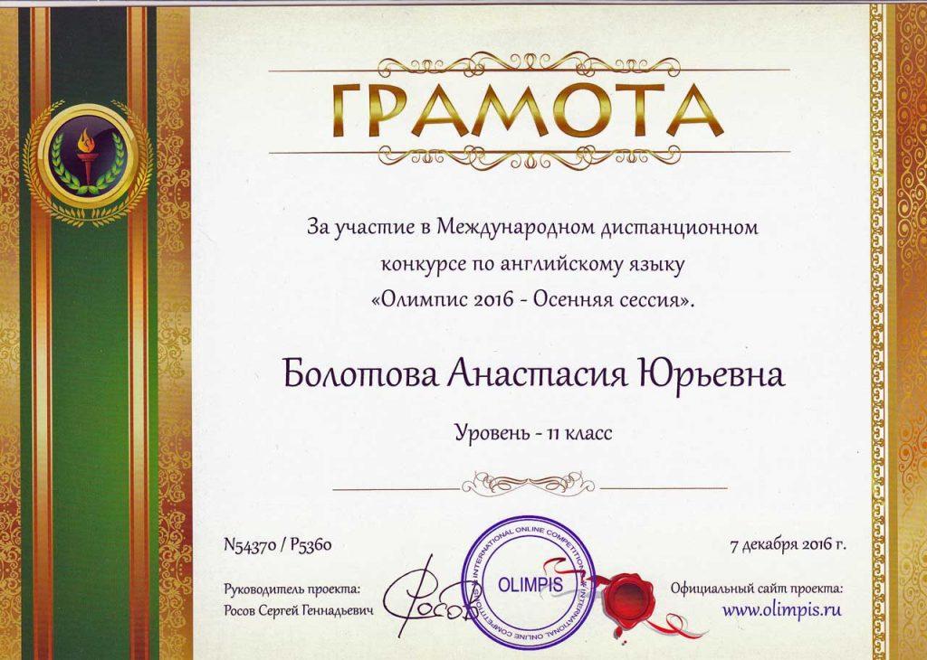 Поздравления к дню деревянной свадьбы