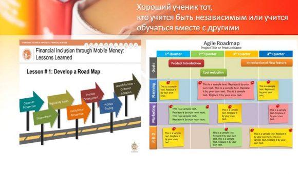 formiruyushchee_ocenivanie__seminar_2_26_02_2018_rubrika-06