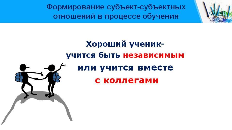 formiruyushchee_ocenivanie_seminar_1__11_12_2017-17