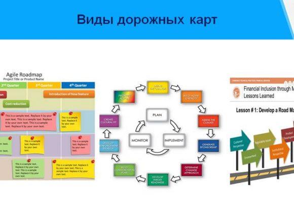 formiruyushchee_ocenivanie_seminar_1__11_12_2017-20