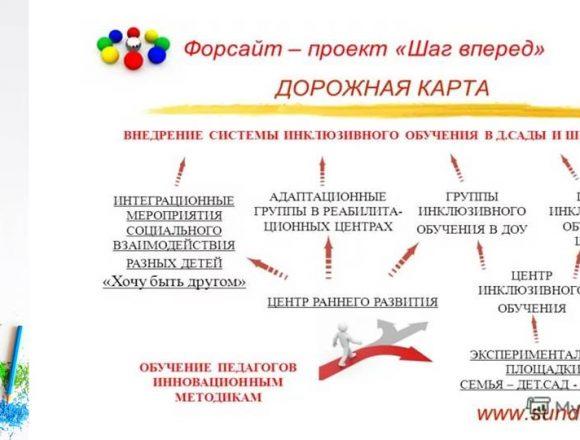formiruyushchee_ocenivanie_seminar_1__11_12_2017-21