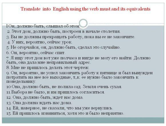 modal-verbs-16