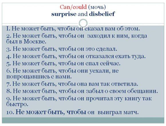 modal-verbs-19