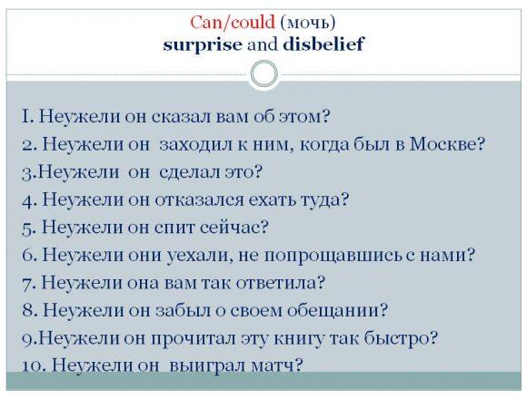 modal-verbs-21