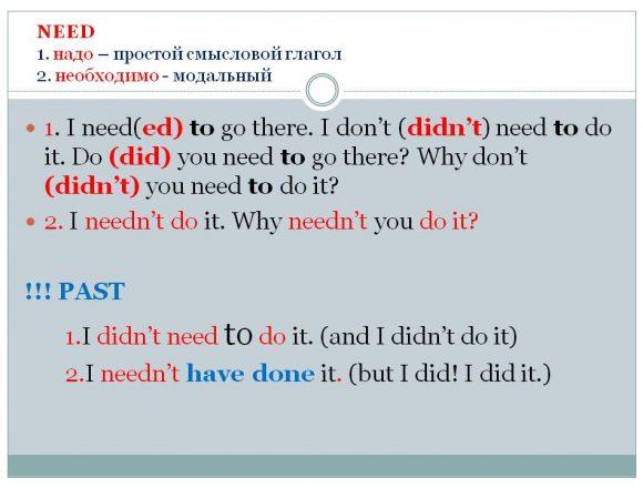 modal-verbs-30