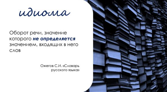 защита проекта_ секция 13_Третяк А.С._МБОУ СШ43_page-0011