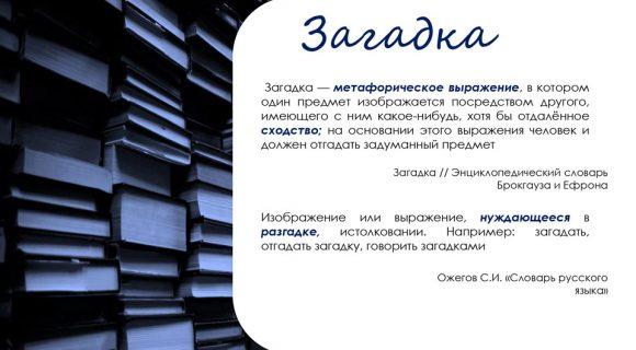 защита проекта_ секция 13_Третяк А.С._МБОУ СШ43_page-0015