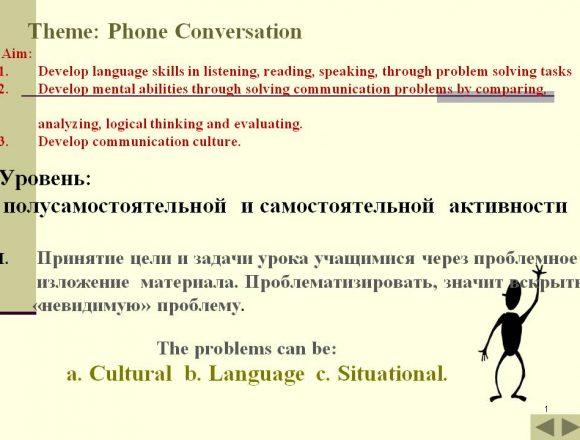 master-klass-phone-conversation-po-tehnologii-pr-01