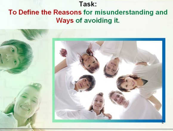 pedagogicheskaya-masterskaya-master-klass-what-leads-to-misunderstanding-02