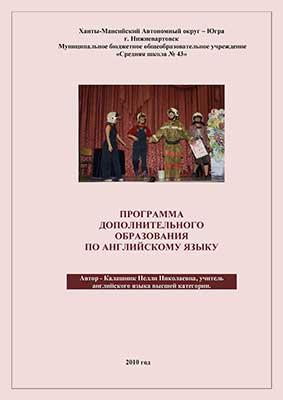 cover_program_400