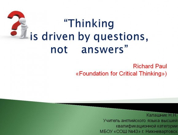 Thinking-is-driven-01