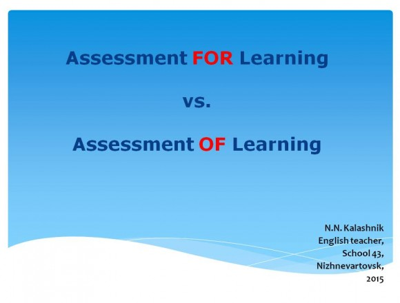 formative_assessment01