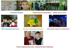 godovoj-krug-2