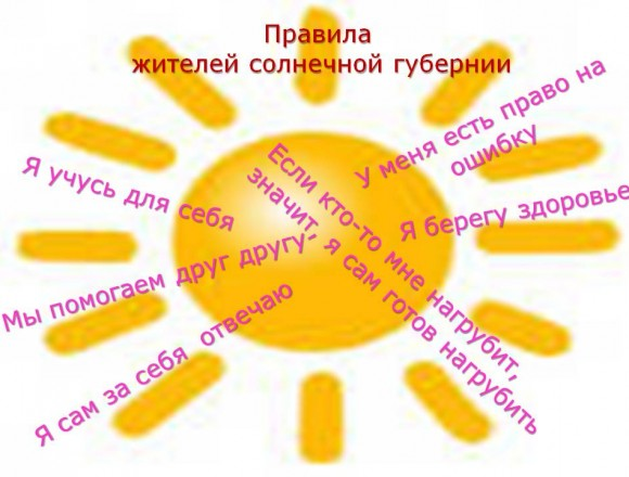 solar_province03