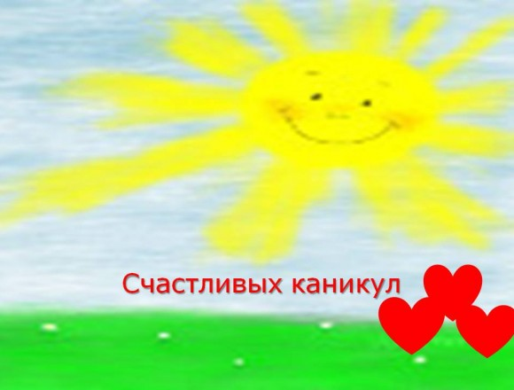 solar_province09