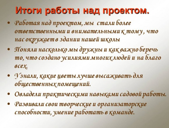 u_nashej_shkoly_ubilej12
