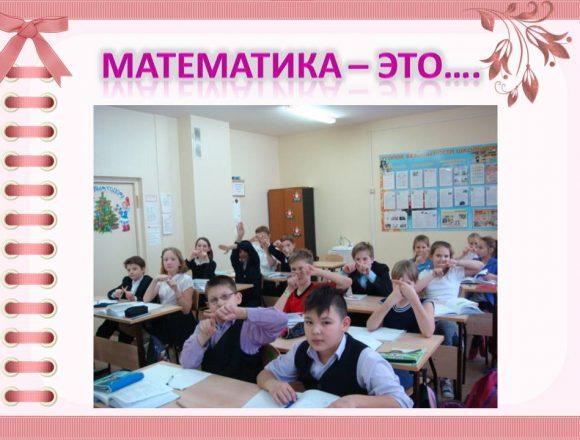 5в класс 2016-2017 уч.год_04
