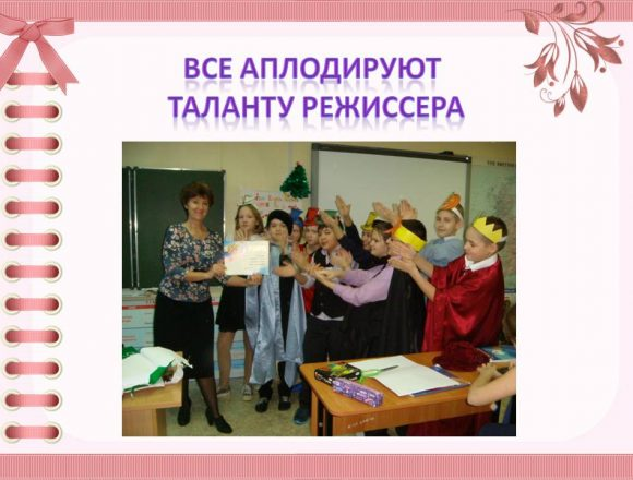 5в класс 2016-2017 уч.год_06